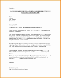 Certification Letter Sample To Whom It May Concern New Letter Re