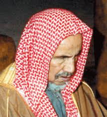Ibn Baaz, rahimahullah