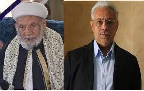 الأمين العام للتنظيم الناصري يعزي في رحيل العالم الجليل القاضي محمد بن  اسماعيل العمراني