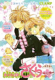 Card Captor Sakura Clear Card arc Chapter 2 Updated Chibi.