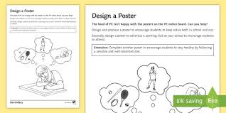 Pe Cover Lesson Design A Poster Worksheet Activity Sheet Pe