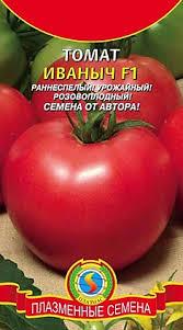 Купить <b>семена Томата ИВАНЫЧ F1</b>. Интернет-магазин dacha ...