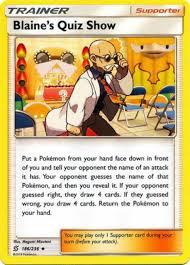Pokemon Trading Card Game Unified Minds Single Card Uncommon Blaines Quiz  Show 186 - ToyWiz