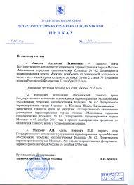 Эхо московского Вранья stalic Понятно теперь что в статье вранье