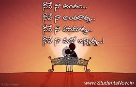 Best Of Love Failure Quotes In Kannada Paulcong