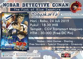 Conan Fans Club - [ YOGYAKARTA - Nonton Bareng Detective Conan Movie : The  Fist of Blue Sapphire ] Jogja mana suaranyaaa? Yuk nonton bareng film Detective  Conan : The Fist of