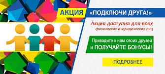КРЕДО ТЕЛЕКОМ доступ в интернет телефон каналы связи хостинг  1 2