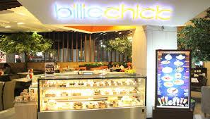 Billiechick Indonesia Wonderful Mood Of Baking I Cake Shop I