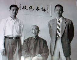 SWK - Ip Man - With Wong Chok (left) and Yip Bo Ching (right)   Arts  martiaux, Arts martiaux chinois, Martial