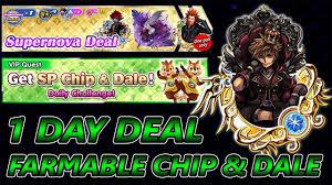 1 day supernova deal kh union χ cross
