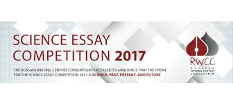 science essay competition academic writing university center science essay competition 2017