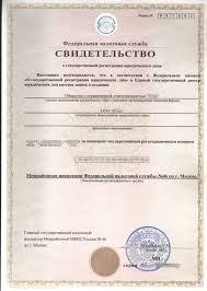 Документы юридических лиц