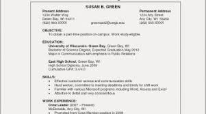 Example Resume Of A Teacher Free Resume Examples