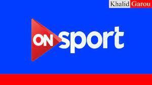 الاسطورة sport بث مباشر