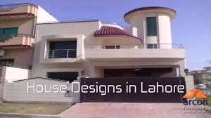 Small Picture 4 Marla House Design In Pakistan YouTube