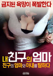 Nonton film secret (2007) subtitle indonesia streaming movie download gratis online. Pin On Asian Movie 18