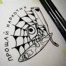 Old School Tattoo эскиз тату Tattoo Flash My Works эскиз тату