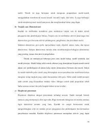 why essay kannada pdf