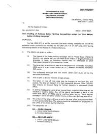read letter page 1
