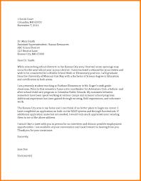 Sample Resume Cover Letter For Bank Teller New Sample Resume Bank