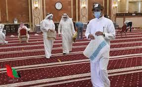 موعد صلاة عيد الاضحى 2020 في الكويت - غزة تايم - Gaza Time