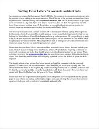 Sample Cover Letter For Assistant Accountant Position Email Cover