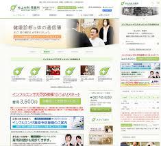スマートフォンレスポンシブ表示対応のススメ 福岡で成果を出す