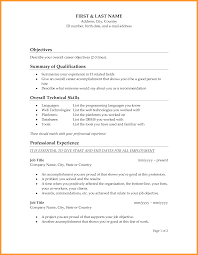 4 Retail Resume Objective Buisness Letter Forms