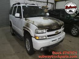 Used Parts 2005 Chevrolet Tahoe 5.3L Z71 4x4 | Subway Truck Parts ...