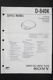 sony d 840 k original cd player discman service manual wiring sony d 840 k original cd player discman service manual wiring diagram