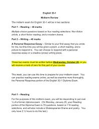midterm exam review