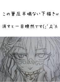 色鉛筆イラストメイキング ページ2 小説夢小説