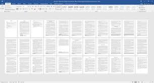 Курсовая по праву Германское гражданское уложение г  Курсовая на тему Германское гражданское уложение 1900 г