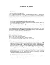 essay on animal abuse problem solution essay topics for college  rural development in essay essay on rural development in essay on role of science and technology