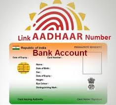 Image result for Application for Aadhaar Linking with Bank Account