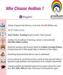 e of physics in hindi huawei p bihar board class 11 physics hindi medium bhautiki video lecture video pack