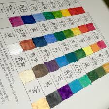 Gansai Tambi Color Chart Gansai Tambi Paints By Kuretake Colour With Claire