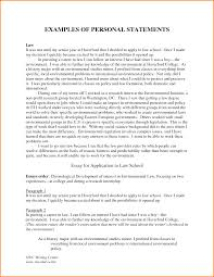 high school law school application essay examples the university  law school application essay