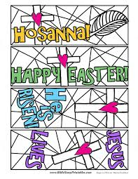 This free printable page contains four fall bookmarks to color for kids. Bible Bookmarks Bible Story Printables