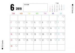目標達成 カレンダー 2019年 6月a4サイズ 無料イラスト素材素材ラボ