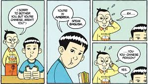 american born chinese organization no