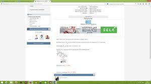 Контрольная работа по теме Информационные технологии и общество  hello html m4c659d57 png hello html m5ac9798 png