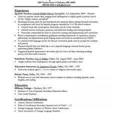 Sample Resume For Teaching Job With No Experience Sample For Teacher Resume Sample Resume For Daycare Jeens net