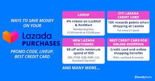 12 12 lazada promo codes and credit