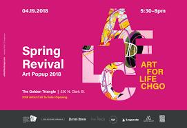 Art Event Flyer Art Event Flyer Magdalene Project Org