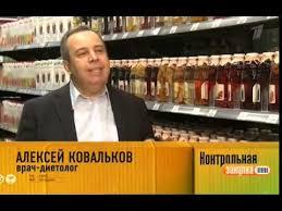 Контрольная закупка Сок томатный эфир от  Контрольная закупка Сок томатный эфир от 06 05 2015
