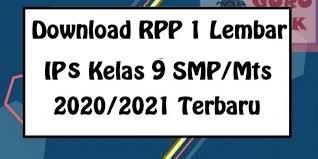 Soal uts bahasa indonesia kelas 7 semester 1 dan kunci jawaban kurikulum 2013. Guru Berbagi Rpp 1 Lembar Ips Kelas 9 Smp Mts Tahun 2020 2021