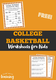 Free Basketball Worksheets