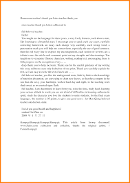 Parent Letter Format Choice Image Letter Samples Format