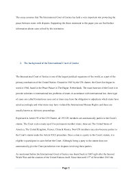 international court of justice page 4 5 the essay